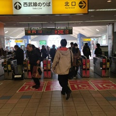 Photo taken at 田無駅 (Tanashi Sta.) (SS17) by Satoshi M. on 4/1/2013