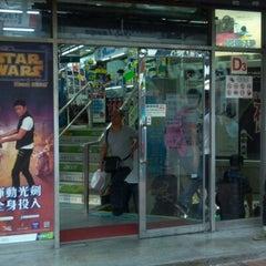 Photo taken at Golden Computer Arcade 黃金電腦商場 by Jason L. on 10/12/2012