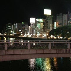 Photo taken at 呑龍 by jun 8. on 10/24/2012