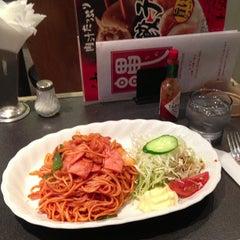 Photo taken at 喫茶レストラン縄 by Yuh I. on 8/26/2013