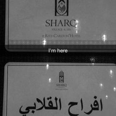 Photo taken at Sharq Village & Spa by Hassan A. on 9/3/2015