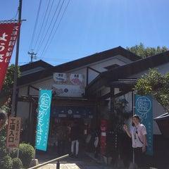 Photo taken at 藍のあまくさ村 by rudoneko2 on 9/11/2015