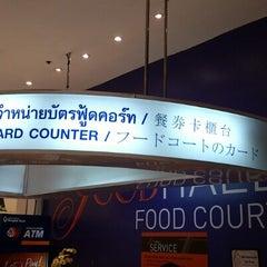 Photo taken at Food Hall (ฟู้ดฮอลล์) by Noritney on 11/13/2012