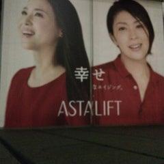 Photo taken at 富士フイルム株式会社 西麻布本社(FUJIFILM) by ゆぅ か. on 3/26/2015