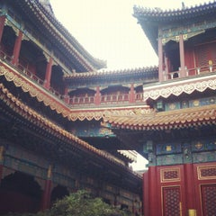 Photo taken at 雍和宫 Yonghegong Lama Temple by Klbc T. on 10/4/2012