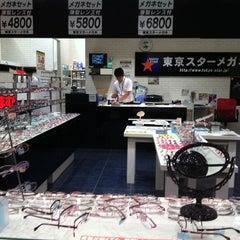 Photo taken at 東京スターメガネ イオン柏店 by WINGS on 8/28/2011