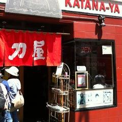 Photo taken at Katana-Ya by torishin on 5/5/2012