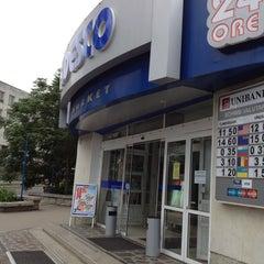 Photo taken at Fidesco by Roman B. on 5/28/2012