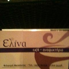 Photo taken at ELINA Cafe Snack Bar by Dj•Dim_Rhode™ . on 2/19/2012