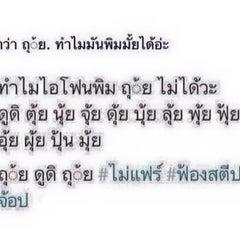 Photo taken at ธนาคารไทยพาณิชย์ (SCB) by cTack7❌ on 1/26/2015