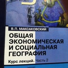 Photo taken at Зоотовары by Gennady B. on 5/28/2013