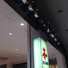 Photo taken at オリオン書房 イオンモールむさし村山店 by yskw t. on 4/27/2014