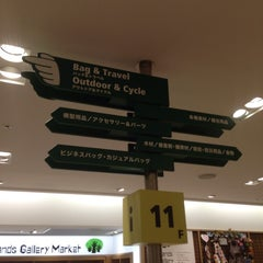 Photo taken at 東急ハンズ 梅田店 by yskw t. on 11/2/2013