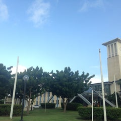 Photo taken at The University of the West Indies by Mr A. on 9/5/2014