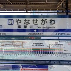 Photo taken at 柳瀬川駅 (Yanasegawa Sta.) (TJ15) by Masahiro Y. on 1/3/2013