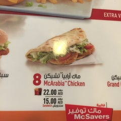 Photo taken at McDonald's - ماكدونالدز by Salem A. on 8/30/2015
