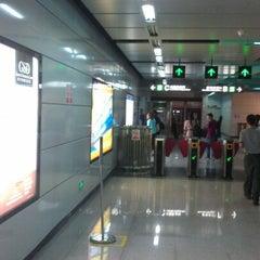 Photo taken at 大新地铁站 Daxin Metro Sta. by Iurii on 9/24/2012