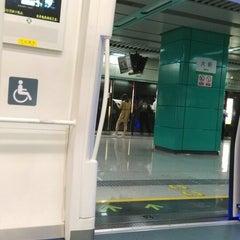 Photo taken at 大新地铁站 Daxin Metro Sta. by Iurii on 6/13/2013