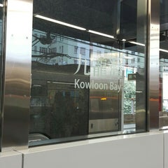 Photo taken at MTR Kowloon Bay Station 九龍灣站 by Lorraine Y. on 9/4/2015