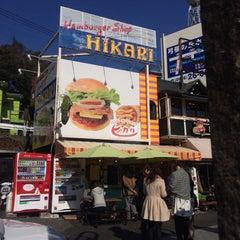 Photo taken at ハンバーガーショップ ヒカリ 本店 by Tak I. on 1/12/2015