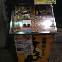 Photo taken at 千年の宴 品川東口駅前店 by Toshiyuki on 5/19/2015
