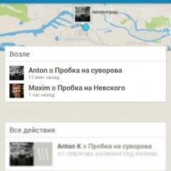 Photo taken at ул. Александра Суворова by Anton K. on 2/20/2013