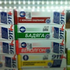 Photo taken at Аптека низьких цін by Oleksandr K. on 10/2/2013