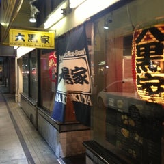 Photo taken at Daikokuya by Jay K. on 12/13/2012