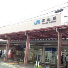 Photo taken at Toyama Station by 尾崎 あ. on 9/28/2012