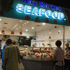 Photo taken at Market City by Margaret L. on 2/20/2013
