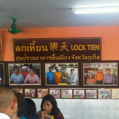 Photo taken at Lock Tien (ลกเที้ยน) by Le A. on 3/31/2013