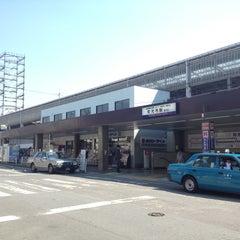 Photo taken at 和光市駅 (Wakōshi Sta.) (TJ11/Y01/F01) by Atibot T. on 4/22/2013