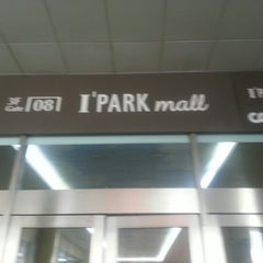 Photo taken at 아이파크몰 (I'Park Mall) by Jeremius I on 10/27/2012
