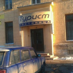 Photo taken at Гостиница Турист и Кафе Crazy Hunter by Michael V. on 12/16/2012