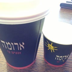 Photo taken at Aroma (ארומה) by Alon C. on 3/25/2013