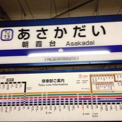 Photo taken at 朝霞台駅 (Asakadai Sta.) by Yu O. on 1/12/2013