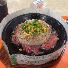 Photo taken at ペッパーランチ イオン幕張店 by Atsushi S. on 11/22/2013