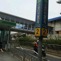 Photo taken at 구로디지털단지역 (Guro Digital Complex Stn.) by Simon Y. on 9/28/2011
