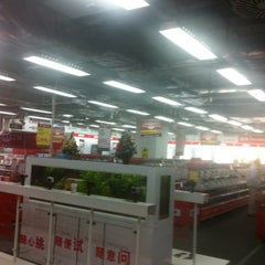 Photo taken at MediaMarkt | 万得城 by Luke C. on 12/15/2012