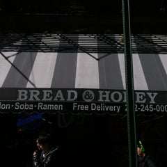 Photo taken at Bread & Honey by Pedro P. on 3/5/2013