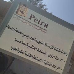 Photo taken at Petra البتراء by Álvaro on 5/8/2013