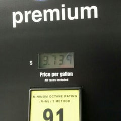 Photo taken at Costco Gas by Merwin 💞 V. on 5/30/2015