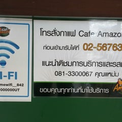 Photo taken at Café Amazon (คาเฟ่ อเมซอน) by Mike T. on 11/16/2013