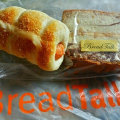 Photo taken at BreadTalk by Claire Arlie (Clay) A. on 7/8/2015