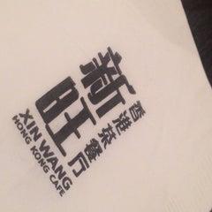Photo taken at Xin Wang Hong Kong Café   新旺香港茶餐厅 by X Lovelyn P. on 2/14/2015