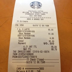 Photo taken at Starbucks (สตาร์บัคส์) by Chao C. on 10/16/2012