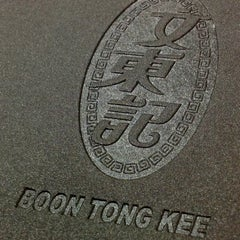 Photo taken at Boon Tong Kee 文東記 by Gerard T. on 1/6/2013