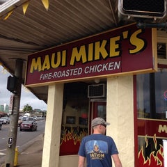 Photo taken at Maui Mike's by atx 8. on 11/9/2014