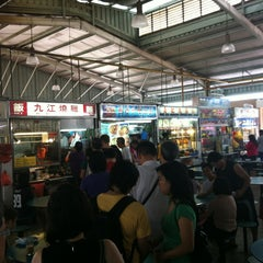 Photo taken at Ghim Moh Market & Food Centre by Grace L. on 2/16/2013