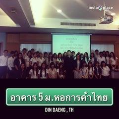 Photo taken at มหาวิทยาลัยหอการค้าไทย (UTCC) University of the Thai Chamber of Commerce by Saran Y. on 1/14/2013